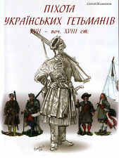 INFANTRY of Ukrainian hetmans, Cossacks Military UNIFORM, Weapon, Insignia Flags