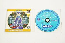 Rockman 1 Megaman PS1 Capcom Sony Playstation 1 Japan USED