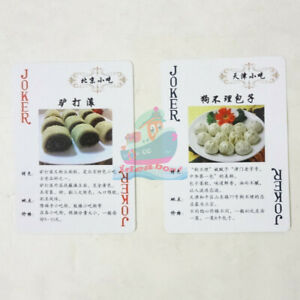 Collectiible Playing card/Poker Deck 54 cards of Chinese Characteristic Snacks