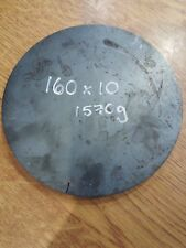 160mm x 10mm Mild Steel Disc
