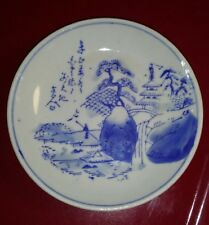 Old ORIENTAL BLUE & WHITE PORCELAIN PLATE LATE LANDSCAPE SCENE DOUBLE BLUE RING