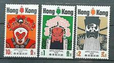 HONG KONG 1974 FESTIVAL SG 304 - 306 MNH OG FRESH