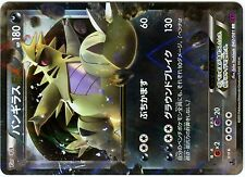 POKEMON JAPANESE HOLO N° 042/081 TYRANOCIF TYRANITAR EX 1ed 180 HP Attack 130
