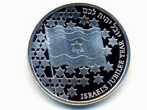 Israel Commemorative Coin:KM-311,2 NIS ,1998 * Jubilee Year * Silver * PROOF *