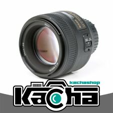 Nikon Nikkor AF-S JAA341DA 85mm F/1.8 AF-S Lens