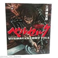 Berserk Visual & Story File Sketches and Artbook Kentaro Miura Japan Import Rare
