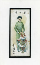 Vintage 1900-1910 Chinese Advertisement Card