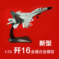 F-16 fighter aircraft alloy military model (L)