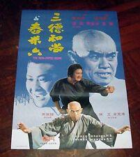 """Sammo Kam-Bo Hung """"The Iron Fisted Monk"""" Sing Chen RARE Hong Kong 1977 POSTER"""
