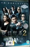 Line Walker: The Prelude 使徒行者2 (Chapter 1 - 30 End) ~ All Region ~ Brand New ~