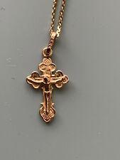 Gold 585 Halskette mit Orthodox Kreuz Gold 585