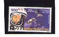 Benin tema espacio serie del año 1981 (V-757)