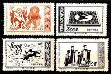 China 1953 Chinese Republic Medical Science Medicine Dragon Art Paintings Cov12