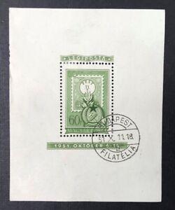 Hungary #C95 1951 Used