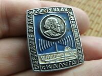 Vintage Pin Badge Competitions in radio sports for the diploma Tsiolkovsky,USSR