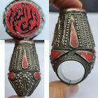 Ottoman old jade intaglio Islamic writing stone wonderful Ring