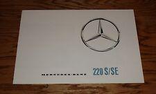 Original 1963 Mercedes Benz 220 S/SE Foldout Sales Brochure 63