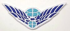 "Avatar Movie Scorpion Chopper Pilot Uniform 3"" Patch- FREE S&H (AVAPA-04)"