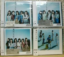 AKB48 CD Tsubasa wa Iranai w/obi theater ver + LTD A/B/C (w/DVD) 4CD set