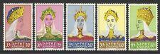 ETHIOPIA 1964 EMPRESSES SET MINT