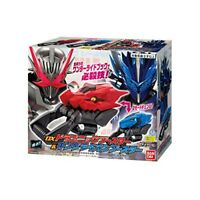 NEW BANDAI Kamen Rider Saber DX Dragonic Booster & King Lion Booster JAPAN F/S