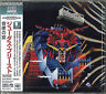JUDAS PRIEST-DEFENDERS OF THE FAITH-JAPAN BLU-SPEC CD2 BONUS TRACK D73