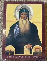 Saint David of Evia The Elder ~ Greek Orthodox Wooden Icon 8x11 (VERY RARE!!)
