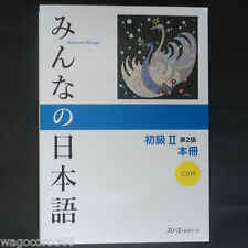 Minna No Nihongo Beginner 2 for foreigners learning Japanese Workbook with CD
