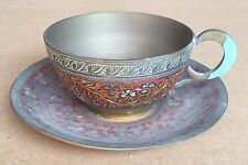 Vintage Japanese / Chinese Copper Gilt & Enamelled Cup & Saucer - Quite Heavy.