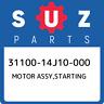 31100-14J10-000 Suzuki Motor assy,starting 3110014J10000, New Genuine OEM Part