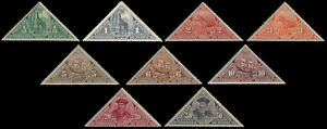Portugal Nyassa Animals, Ships, Vasco da Gama Postage Due 1924 ** full set, 9v.