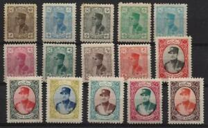 MIDDLE EAST: Selection of Mounted Mint Examples - 5Di - 5Ri Values (39490)