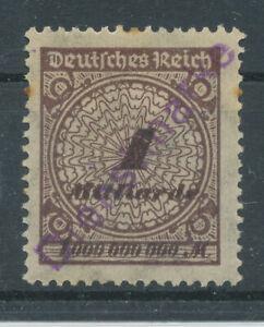 DR Dienst Kontrollaufdruck Mecklenburg Rostock No. 36 (325) postfrisch geprüft