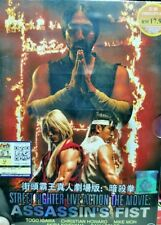 DVD Street Fighter Live Action The Movie Assassin's Fist English Dubbed & Subbed