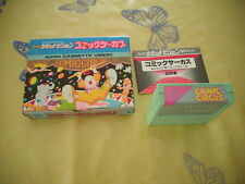 >> COMIC CIRCUS SUPER CASSETTE VISION JAPAN IMPORT COMPLETE IN BOX! <<