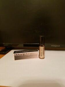Mary Kay NouriShine Plus Lip Gloss. GOLDEN!   New in Box. Discontinued - .15 oz