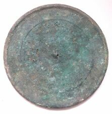 China, Song Dynasty bronze mirror with traces of fabric, light encrustation