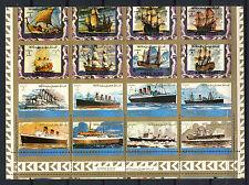 Ajman 1973 Ships Perf Shift Part Imperf Error Cto Used Sheet #A62482