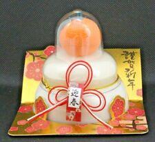 2021 New Year Japanese Kagami Mochi W/ Orange - Product of Japan