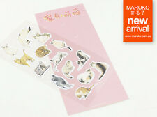 Cardlover paper sticker  - Cats ST220