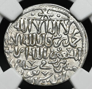 SELJUQ of RUM. The Three Brothers, AD 647-657, Silver Dirham, NGC AU58