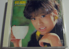 AKINA NAKAMORI 中森明菜  BEST AKINA 1984 JAPAN CD