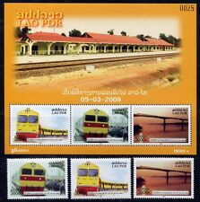 Laos Lao 2009 Eisenbahn Trains Railways 2116-18 Block 212 Postfrisch MNH