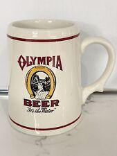Vintage 1985 Great American Breweries Olympia Beer Tankard Near Mint Wa Beer
