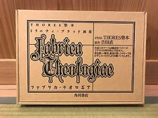 Fabrica Theologiae Thores Shibamoto Trinity Blood Art Book illustration Japan