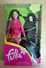 """Fulla Early Edition 12"""" Middle Eastern Islamic Doll with Outdoor/Indoor Outfit"""