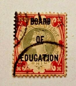 GB 1902 SG082 1s Board Of Education Official Fine Used Cat £6000