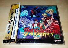 Sega Saturn Batsugun SHMUP 2D-Shooter JAPAN NTSC