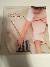 NATURAL TAWASHI SCRUBBERS - Japanese Craft Book