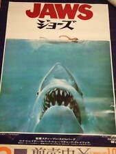 Vintage Jaws Poster Movie Steven Spilberg Japanese No pin halls shark